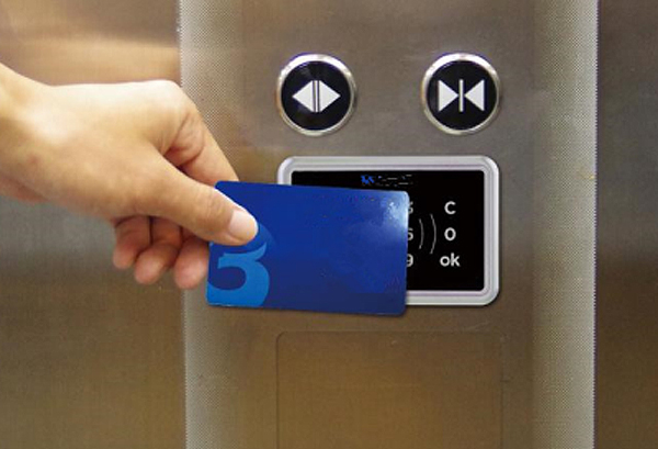 Elevator IC Card Reader